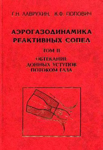 интригующее повествование в книге Геннадий Лаврухин