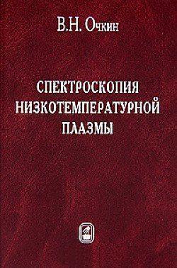 интригующее повествование в книге Владимир Очкин