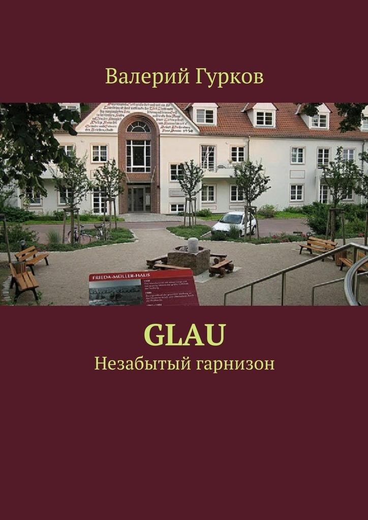 Glau/