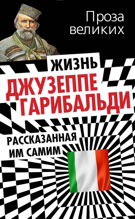 обложка книги static/bookimages/21/54/25/21542559.bin.dir/21542559.cover.jpg