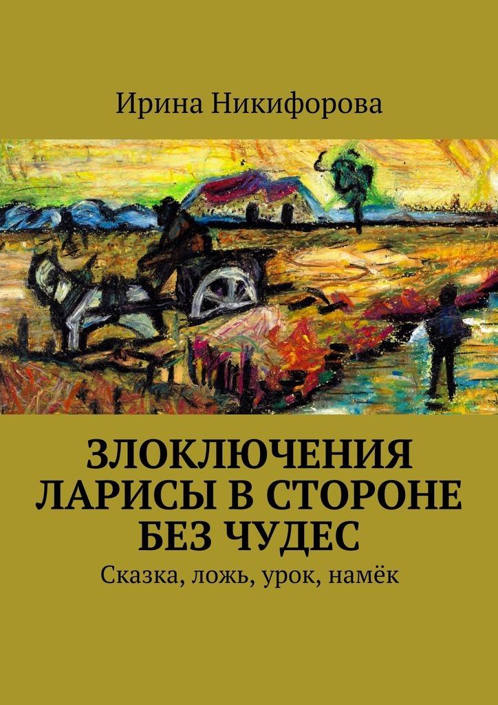 обложка книги static/bookimages/21/55/11/21551189.bin.dir/21551189.cover.jpg