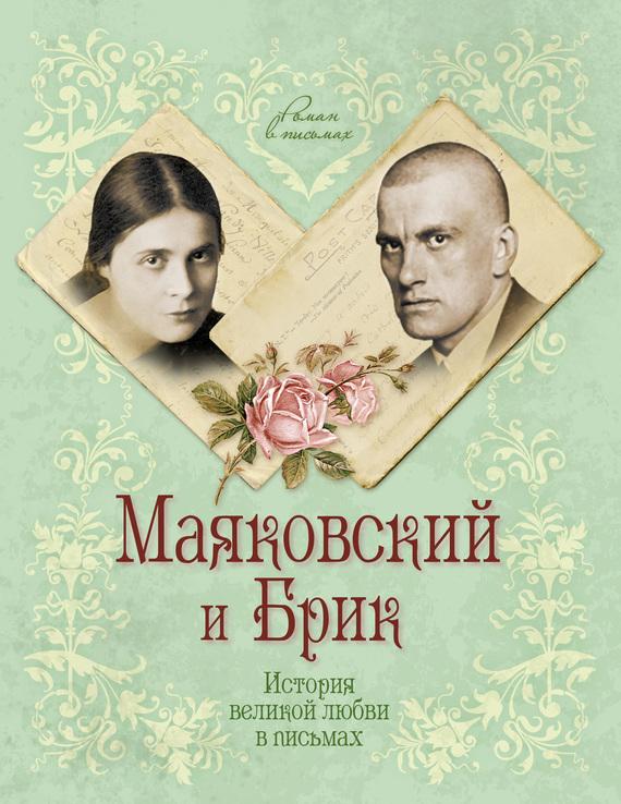 Маргарита Смородинская бесплатно