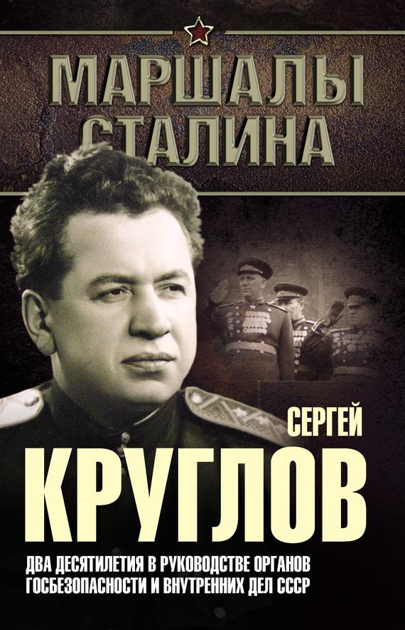 занимательное описание в книге Юрий Богданов