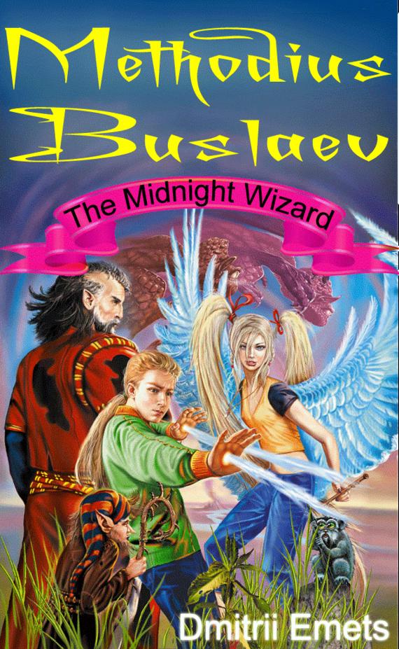 Methodius Buslaev. The Midnight Wizard