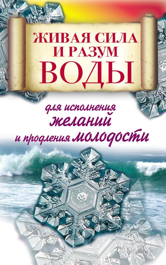 Алексей Линберг бесплатно