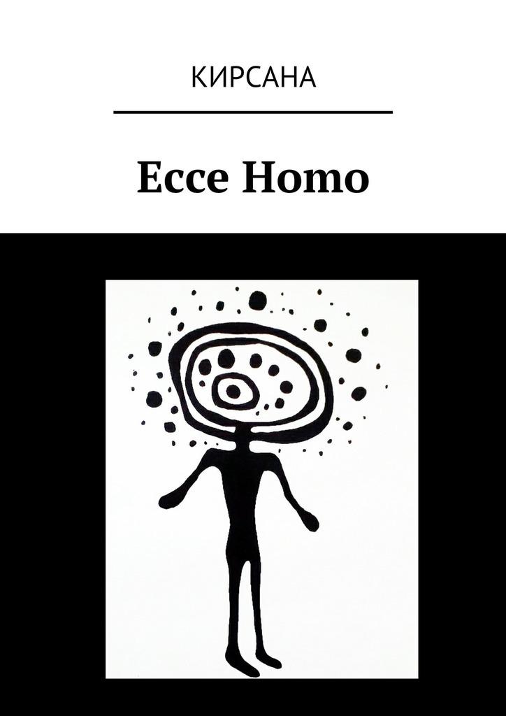 EcceHomo