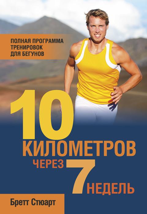 10километров