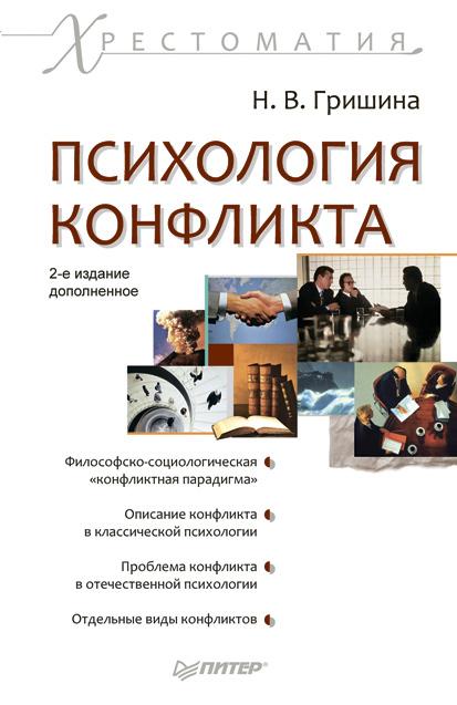 Наталия Гришина бесплатно