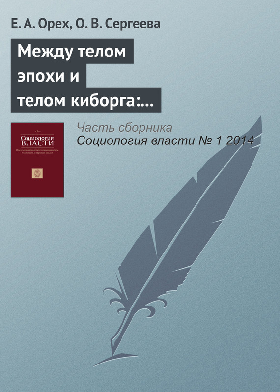 обложка книги static/bookimages/21/68/34/21683430.bin.dir/21683430.cover.jpg