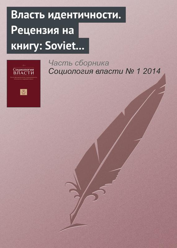 Владимир Малахов бесплатно