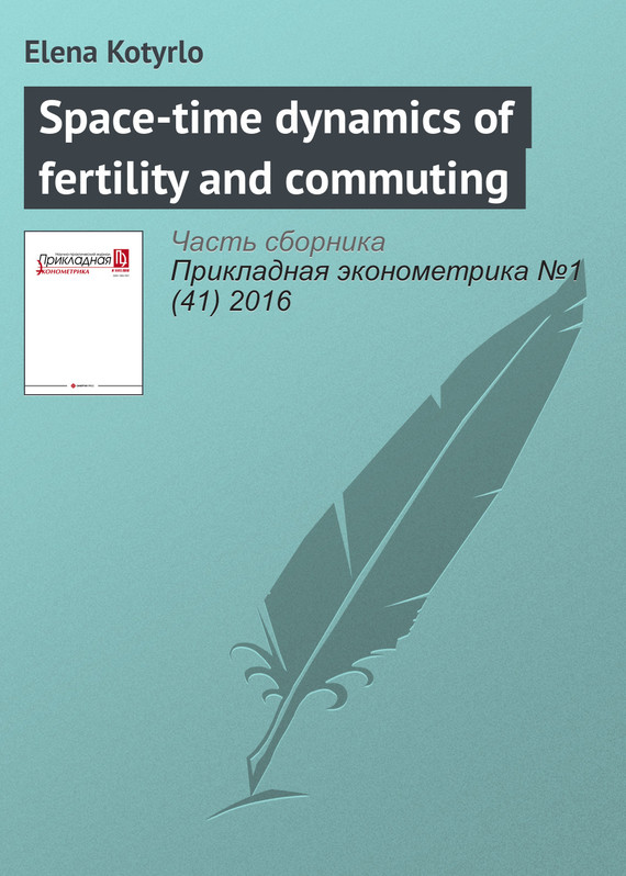 Space-time dynamics of fertility and commuting