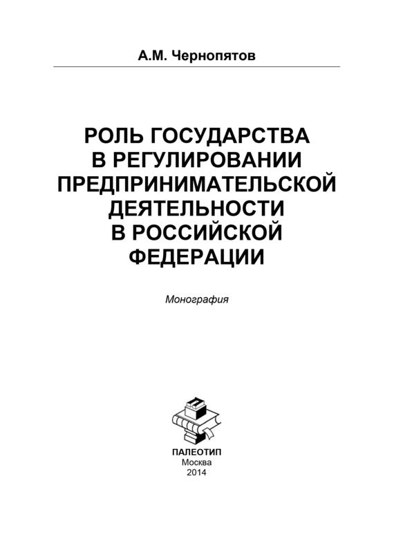 Самвел Мамадович Кочои Преступления против собственности. Учебное пособие