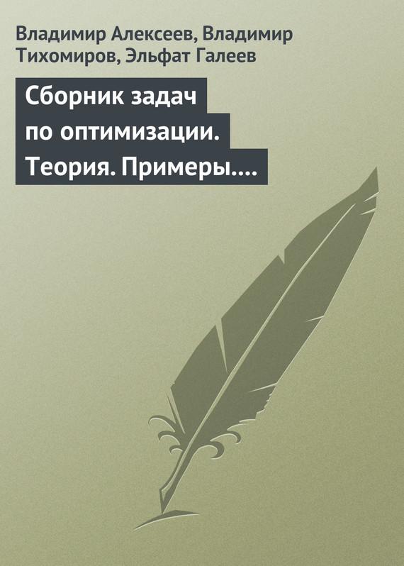 доступная книга Владимир Алексеев легко скачать
