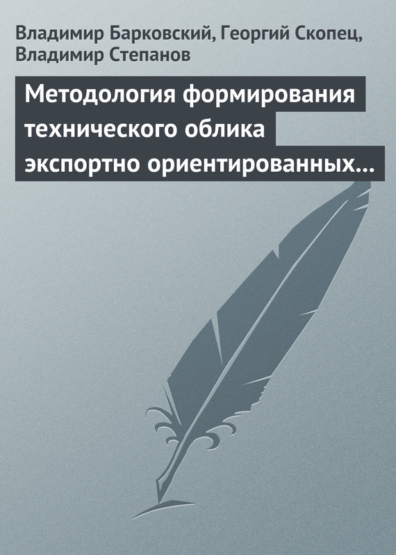 Владимир Барковский бесплатно