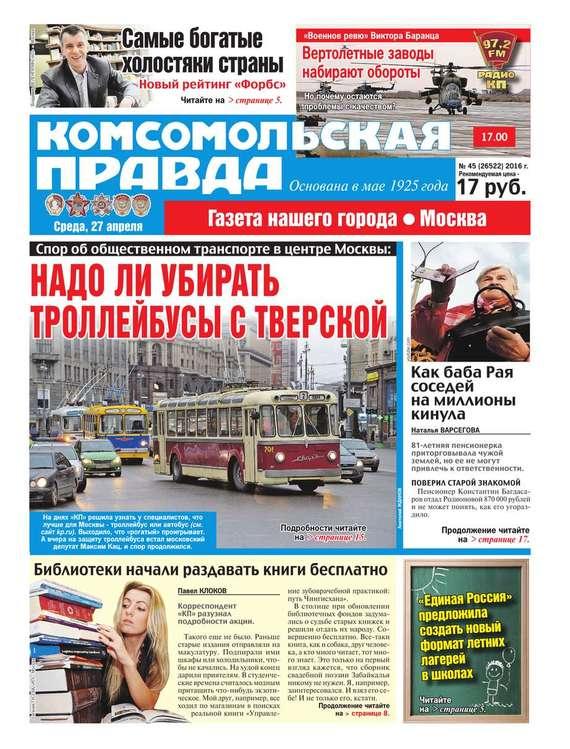 Редакция журнала Эксперт Урал Эксперт Урал 06-2015