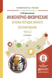 яркий рассказ в книге Борис Красновский