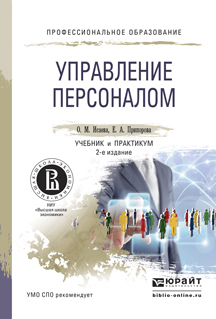 Елена Александровна Припорова бесплатно
