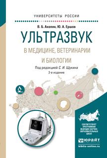 Юрий Алексеевич Ершов бесплатно
