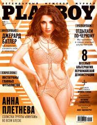 Отсутствует - Playboy №05/2016