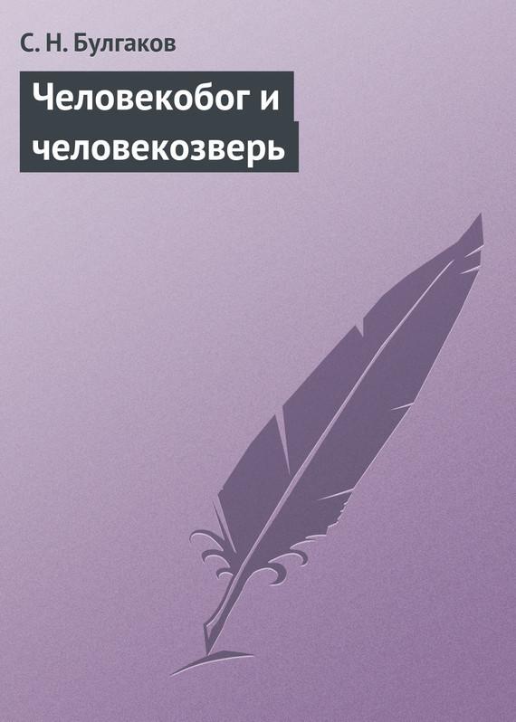обложка книги static/bookimages/21/76/18/21761856.bin.dir/21761856.cover.jpg