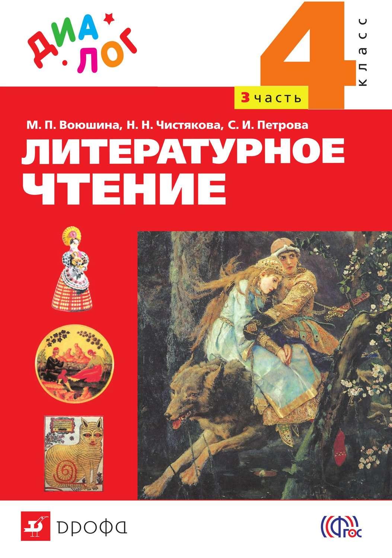 Big hero 6 комикс читать на русском