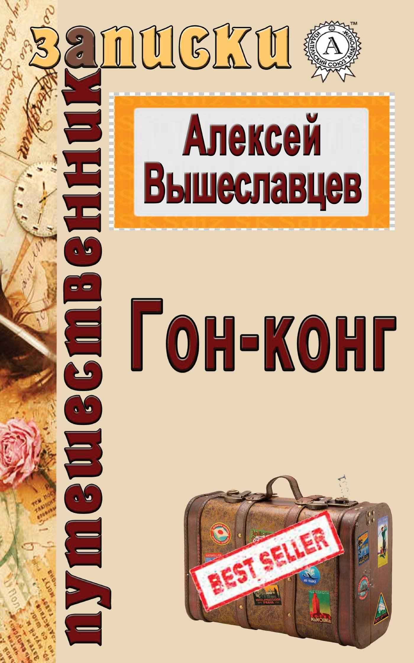 Книга Заметки обОдессе