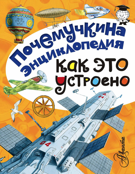Леонид Яхнин бесплатно
