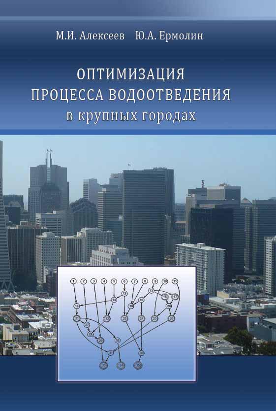 обложка книги static/bookimages/21/96/14/21961480.bin.dir/21961480.cover.jpg