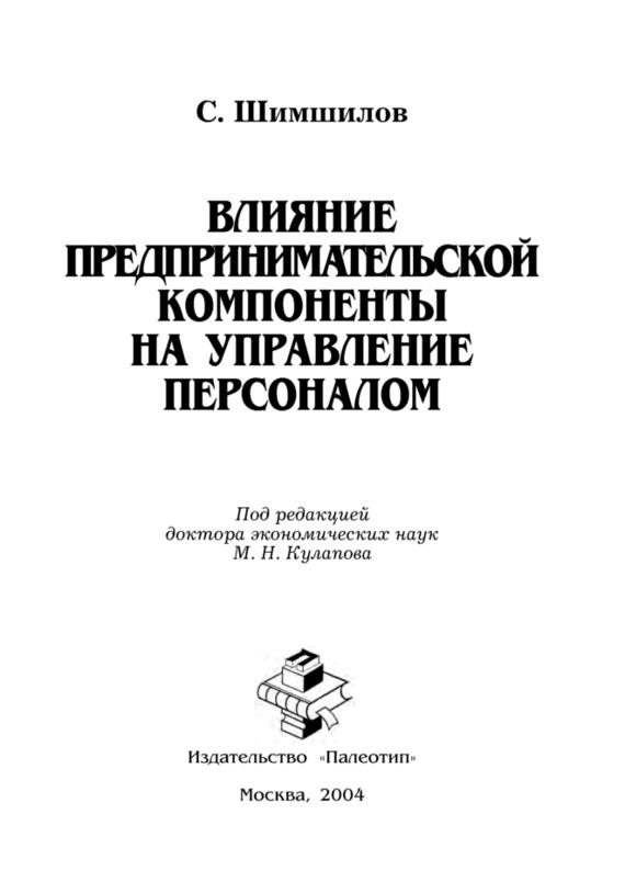 Сулейман Шимшилов бесплатно