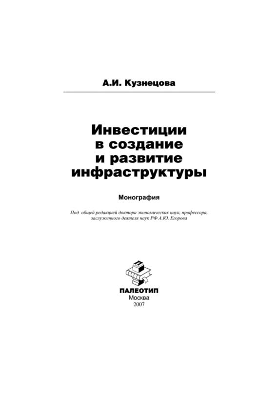 Алла Кузнецова бесплатно