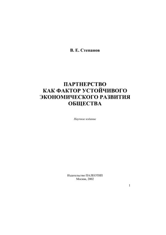 обложка книги static/bookimages/21/99/03/21990397.bin.dir/21990397.cover.jpg