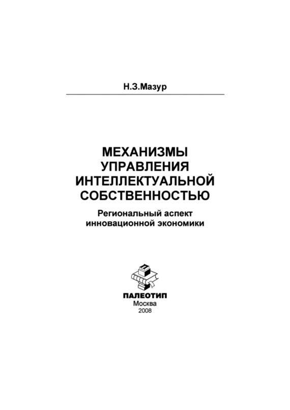 электронный файл static/bookimages/21/99/10/21991015.bin.dir/21991015.cover.jpg