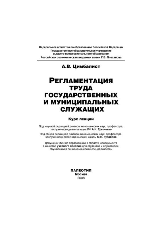 просто скачать Александр Цимбалист бесплатная книга