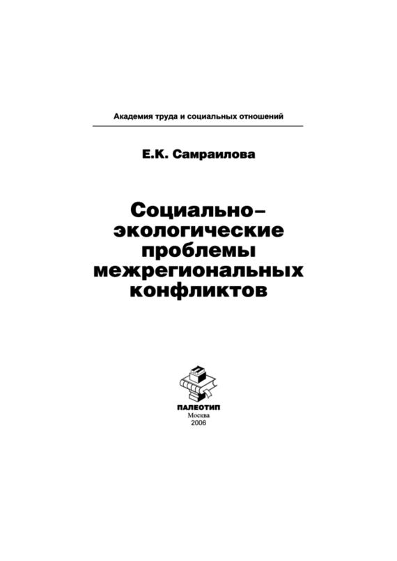 Екатерина Самраилова бесплатно