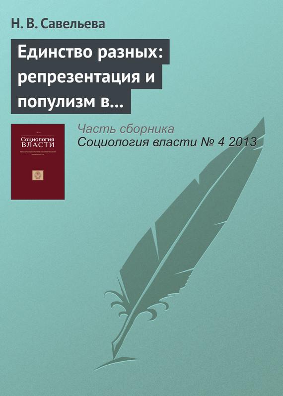 Книга притягивает взоры 21/99/45/21994578.bin.dir/21994578.cover.jpg обложка