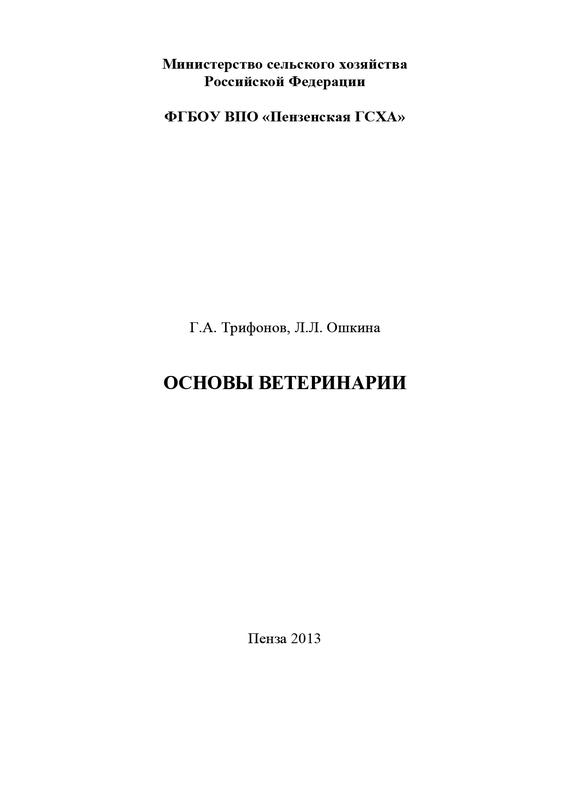 обложка книги static/bookimages/21/99/64/21996485.bin.dir/21996485.cover.jpg