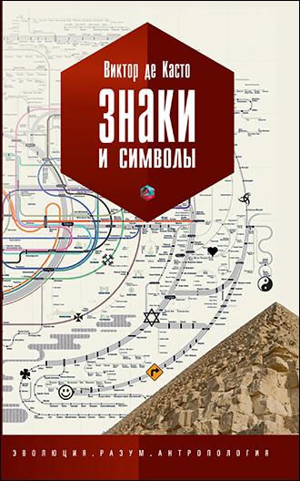 обложка книги static/bookimages/22/02/75/22027571.bin.dir/22027571.cover.jpg