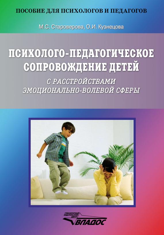 Достойное начало книги 22/03/78/22037882.bin.dir/22037882.cover.jpg обложка