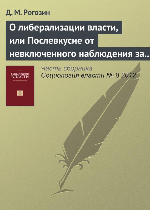 обложка книги static/bookimages/22/09/36/22093603.bin.dir/22093603.cover.jpg