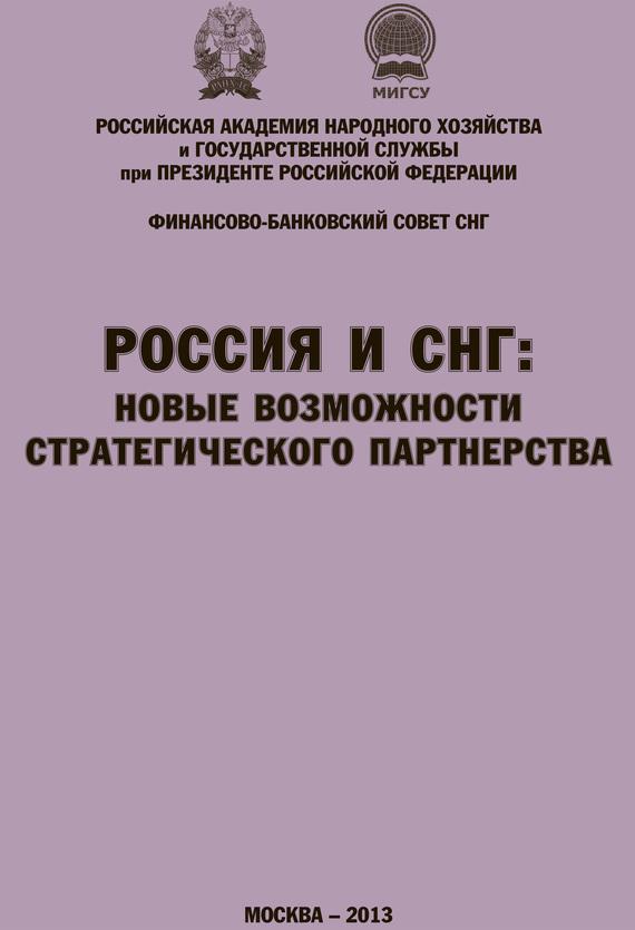Отраслевые издания