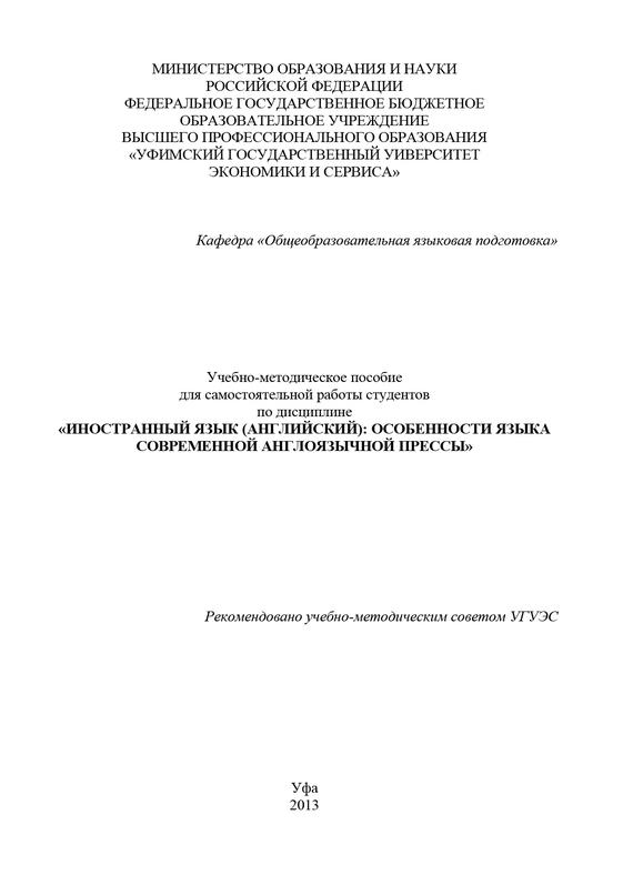 А. Р. Яковлева бесплатно