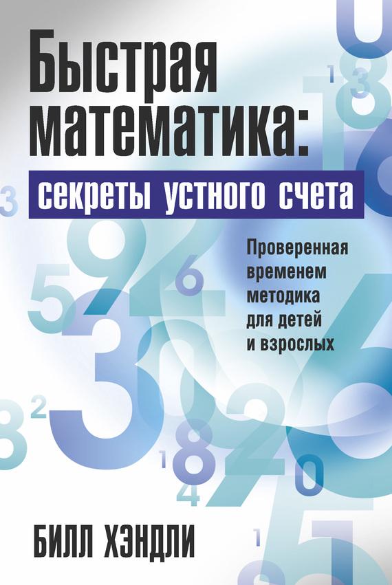 обложка книги static/bookimages/22/13/66/22136637.bin.dir/22136637.cover.jpg