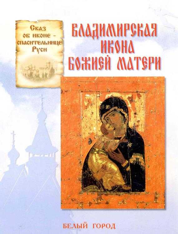 занимательное описание в книге Наталия Скоробогатько