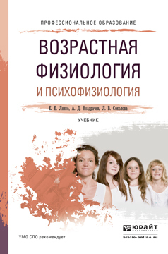 Александр Ноздрачев бесплатно