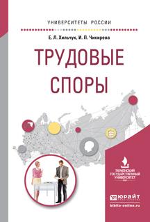 Ирина Павловна Чикирева бесплатно