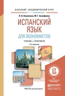Лариса Валентиновна Коваленко бесплатно