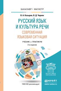 Владимир Алексеевич Козырев бесплатно
