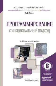 Елена Сидорова Комплексное правовое регулирование