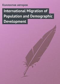 авторов, Коллектив  - International Migration of Population and Demographic Development