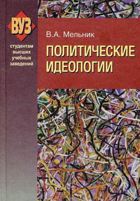 яркий рассказ в книге Владимир Мельник